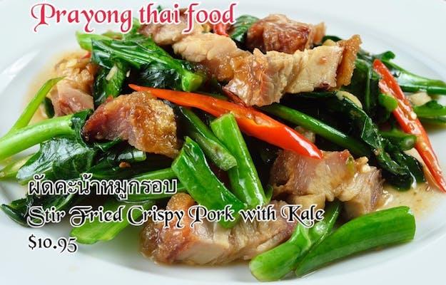 #28.  Stir-Fried Crispy Pork with Kale