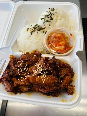 Spicy Pork Plate