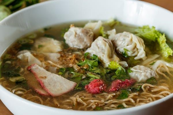 S5. Vietnamese Wonton Egg Noodle Soup
