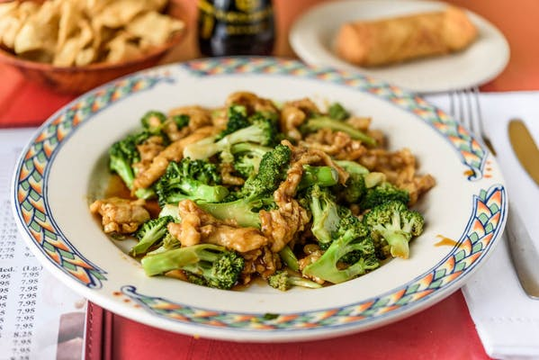 S10. Chicken & Broccoli Combination Plate