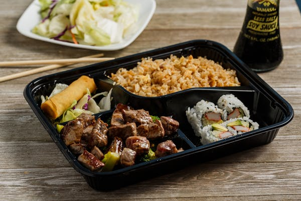 Steak Teriyaki Bento Box