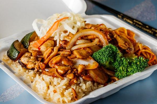 #1 Chicken Teriyaki