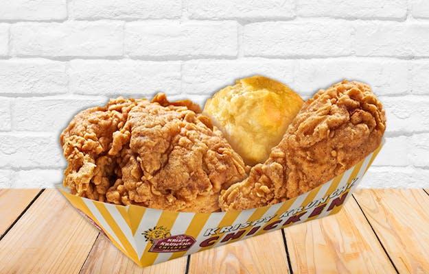 (2 pc.) Chicken Entrée