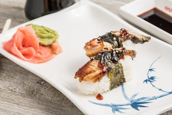 Unagi (Grilled Eel) Nigiri