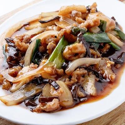 Yu Hsiang Pork (Spicy)