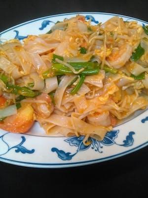 Mandarin Noodles