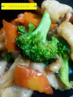 Chicken or Beef Broccoli (Kids Meal)