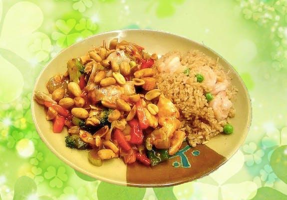 A16. Kung Bo Chicken