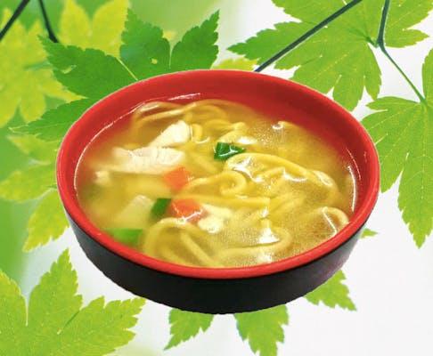18. Chicken Noodle Soup