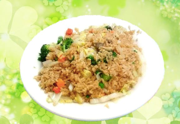 28. Vegetable Fried Rice