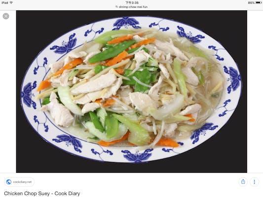 51. Chicken Chow Mein