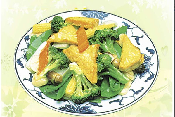 66. Bean Curd with Mixed Vegetables
