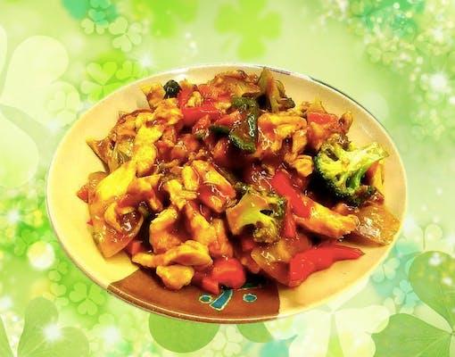 93. Curry Chicken