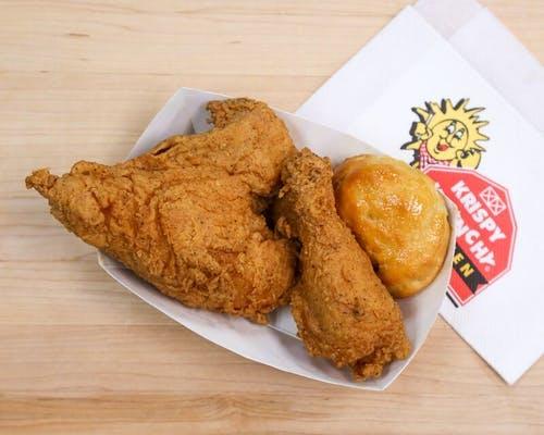 (2 pc.) Krispy Chicken
