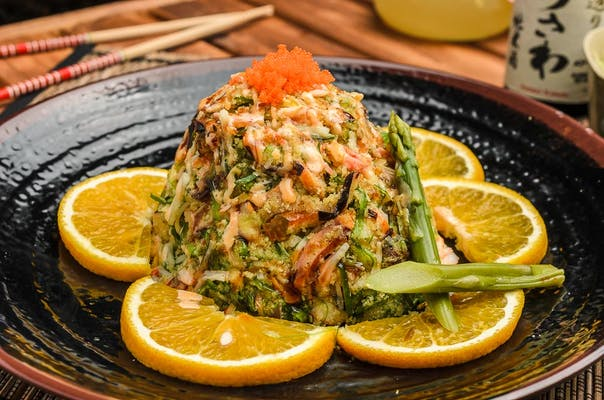 Special Seaweed Salad