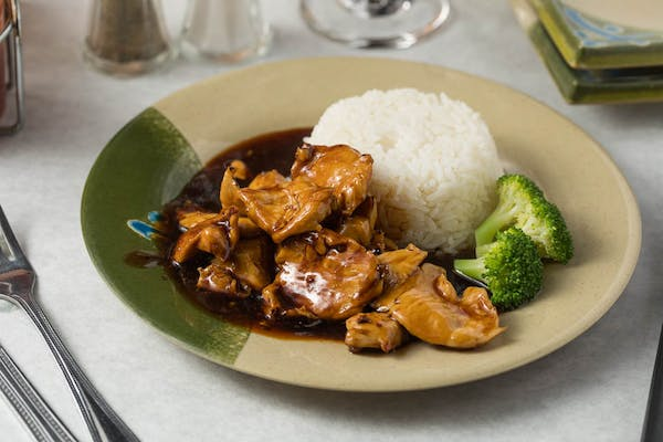 Kid's Teriyaki Chicken