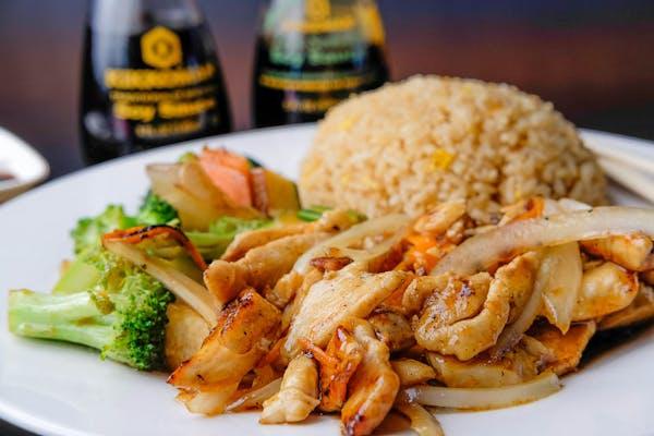 Sukiyaki Chicken Hibachi