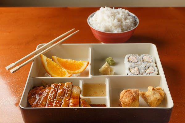 Build Your Own Bento Box