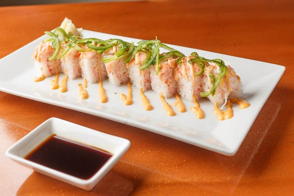 Sea Dragon Roll