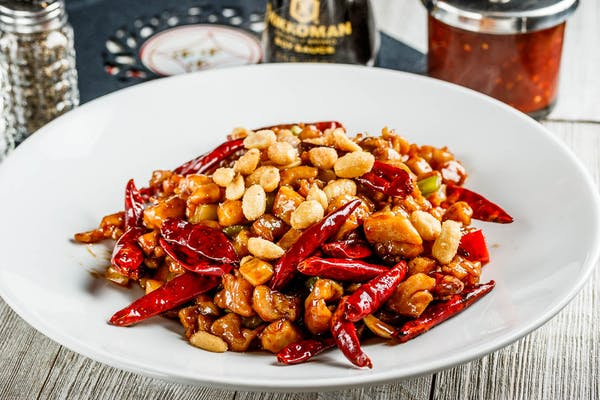 Kung Pao Diced Chicken