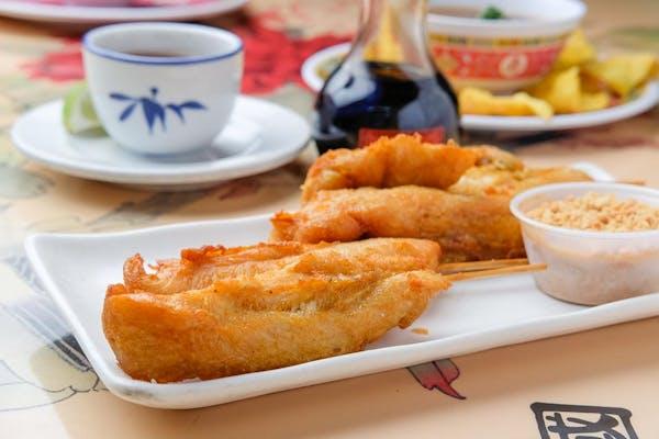 (4 pc.) Satay Chicken