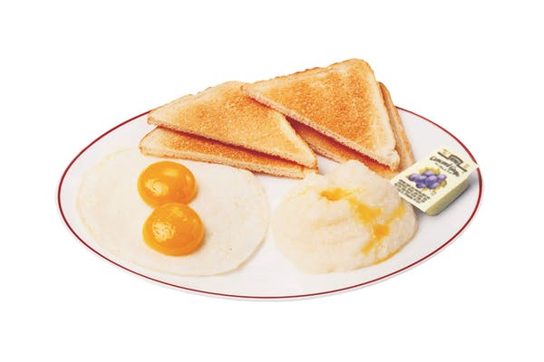 Royal Breakfast Platter #1