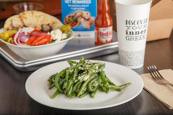 Side Garlic Green Beans