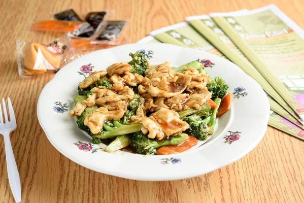 C4. Chicken with Broccoli
