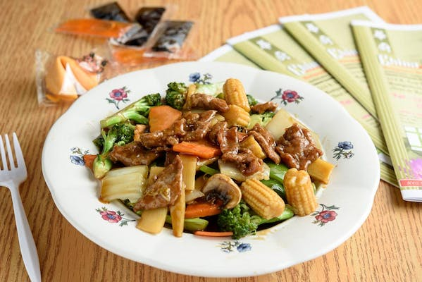 C28. Beef with Mixed Vegetables