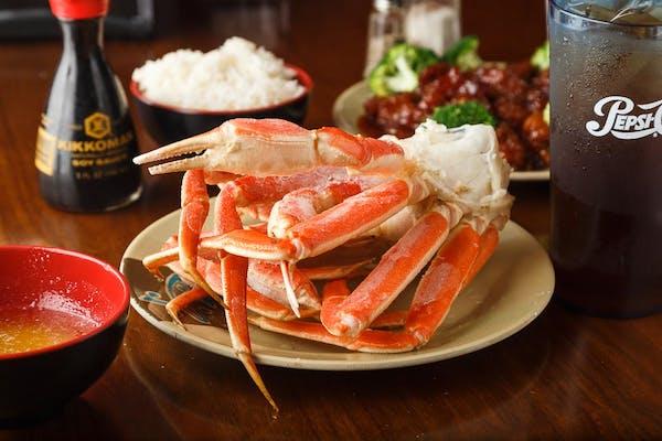 (1 Lb.) Crab Legs