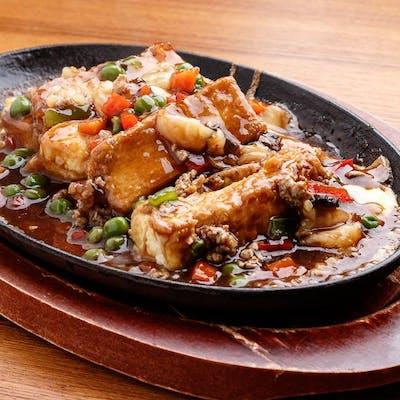 Sizzling Malaysian Style Tofu