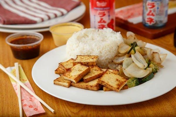 Tofu Entrée