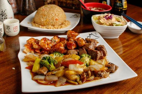 Edo Special Fried Rice
