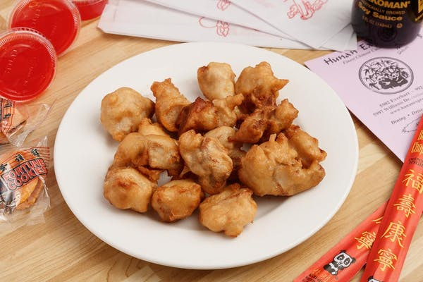 12. Sweet & Sour Pork (Lunch)
