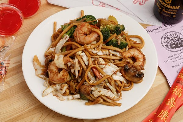 Lo Mein (Lunch)