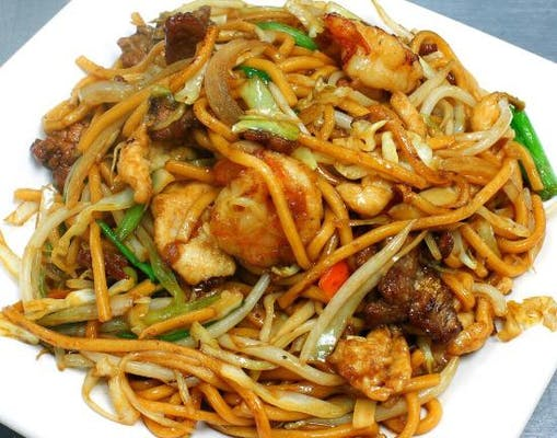 48. House Special Lo Mein