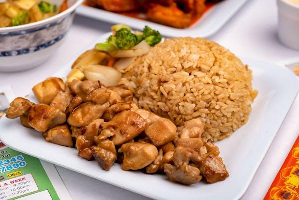 H3. Hibachi Chicken