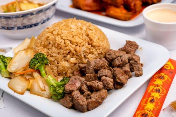 H4. Hibachi Steak