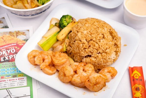 H5. Hibachi Shrimp