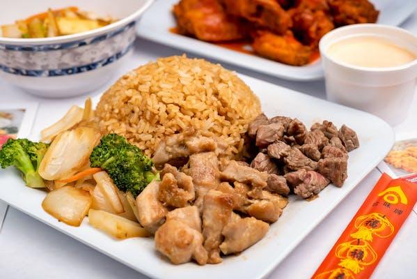 H8. Hibachi Chicken & Hibachi Steak