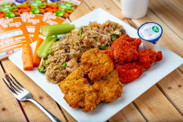 (10 pc.) Wings & Vegetable Fried Rice Combo