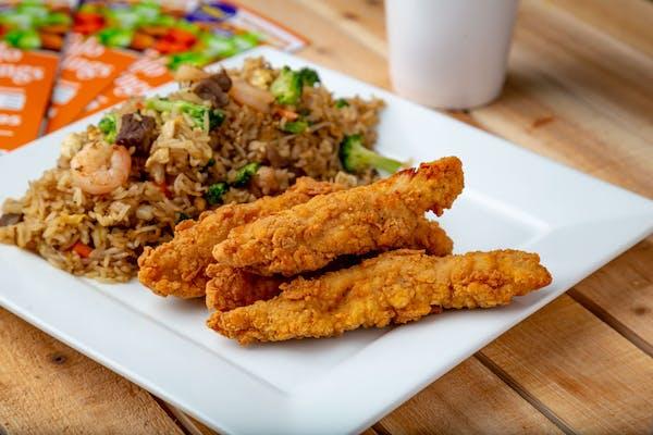(4 pc.) Chicken Tender & Veggie Fried Rice Combo