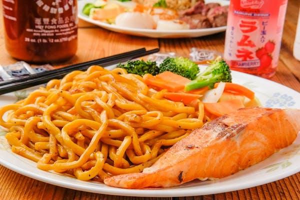 Kyoto Single Meat Hibachi