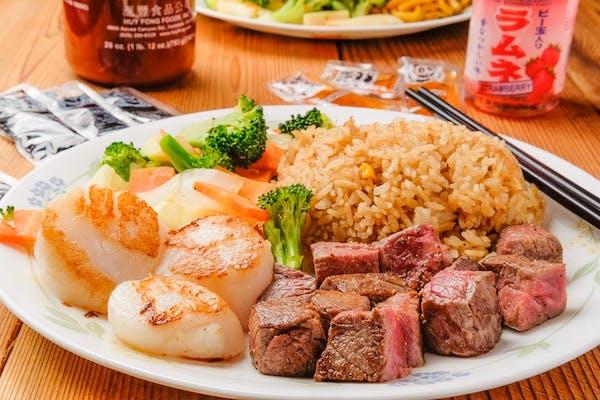 Kyoto (2) Meat Hibachi Combination