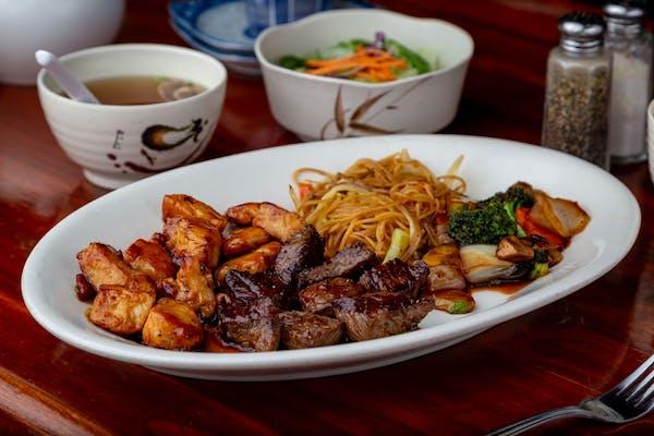 D10. Hibachi Steak & Chicken