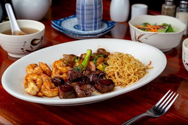 D11. Hibachi Steak & Shrimp
