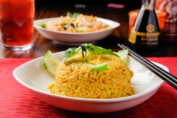 Yellow Curry Fried Rice