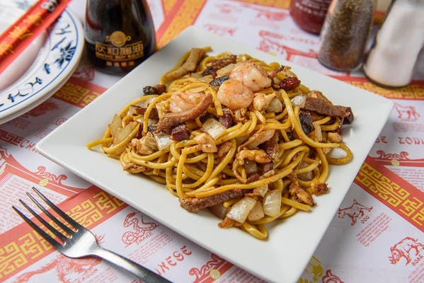 1001. House Lo Mein