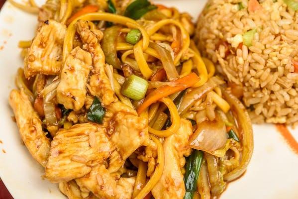 N6. Chicken or Pork Lo Mein