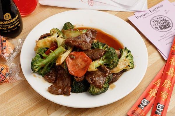 Lunch Broccoli Beef Combo
